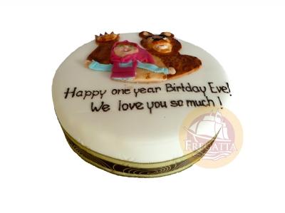 Dětský dort 309